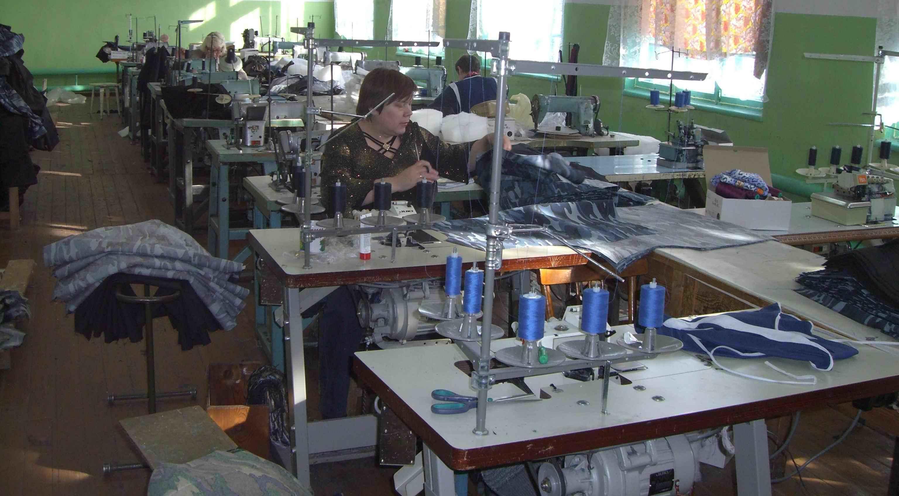 швейная фабрика в омске цены наличие Форлакс