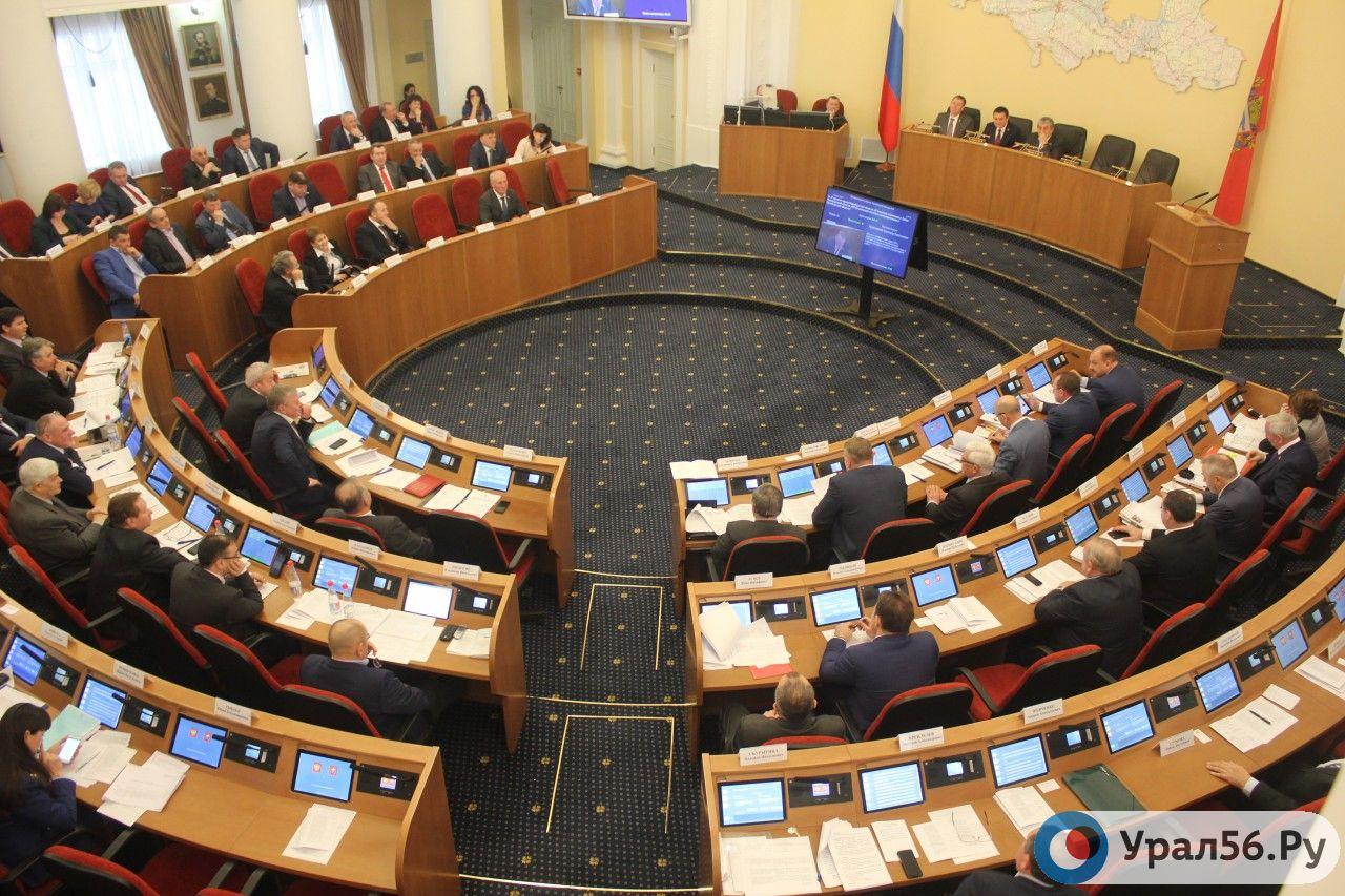 выборы в заксобрание по оренбургской области показания электросчётчика после