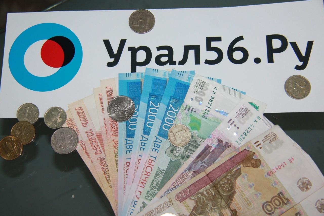 Администрация Оренбурга потратит на ремонт двух улиц на 50 млн рублей меньше, чем планировалось