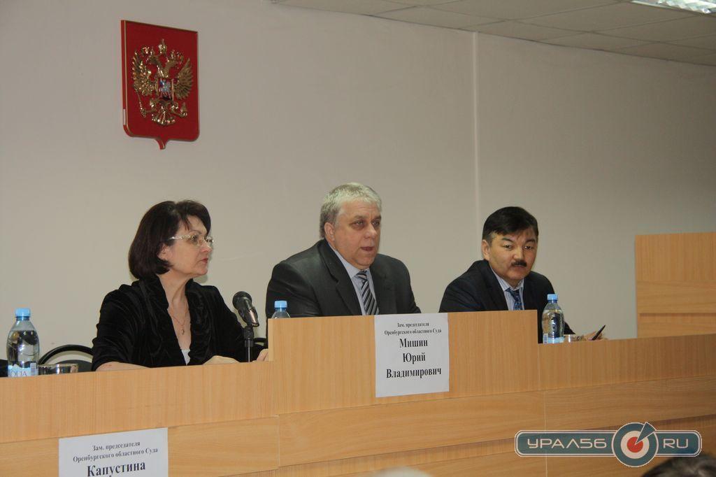 Новости и сайты таджикистана
