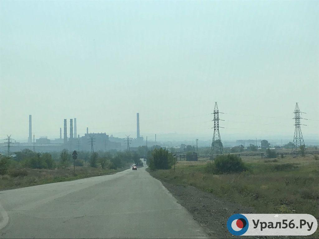 Орск затянуло дымом от пожаров в Челябинской области. Почти во всех районах смог, пахнет гарью