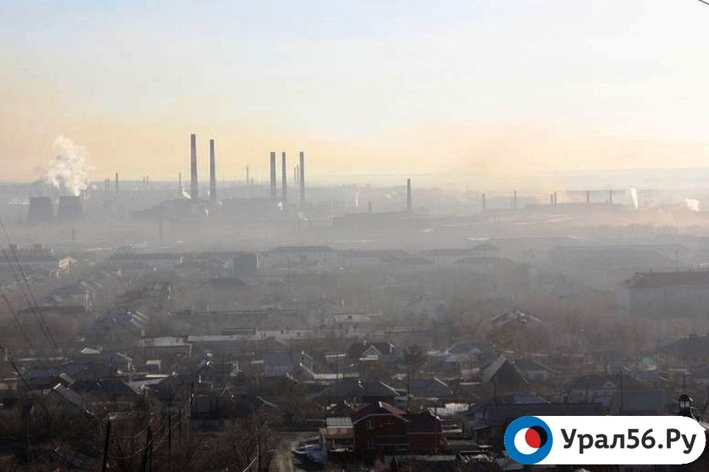 Экослужба Оренбургской области сокращает количество вредных веществ, по которым может проводить исследования