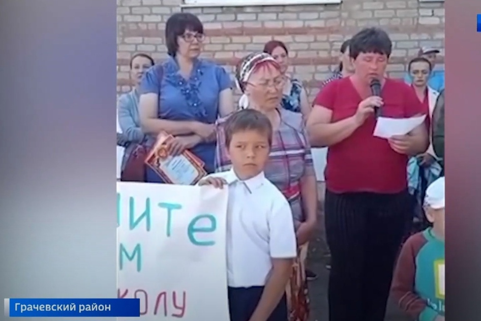 3 миллиона на ремонт школы, 1 миллион на оборудование клуба: село Александровка, где произошел «детский бунт», получает финансирование