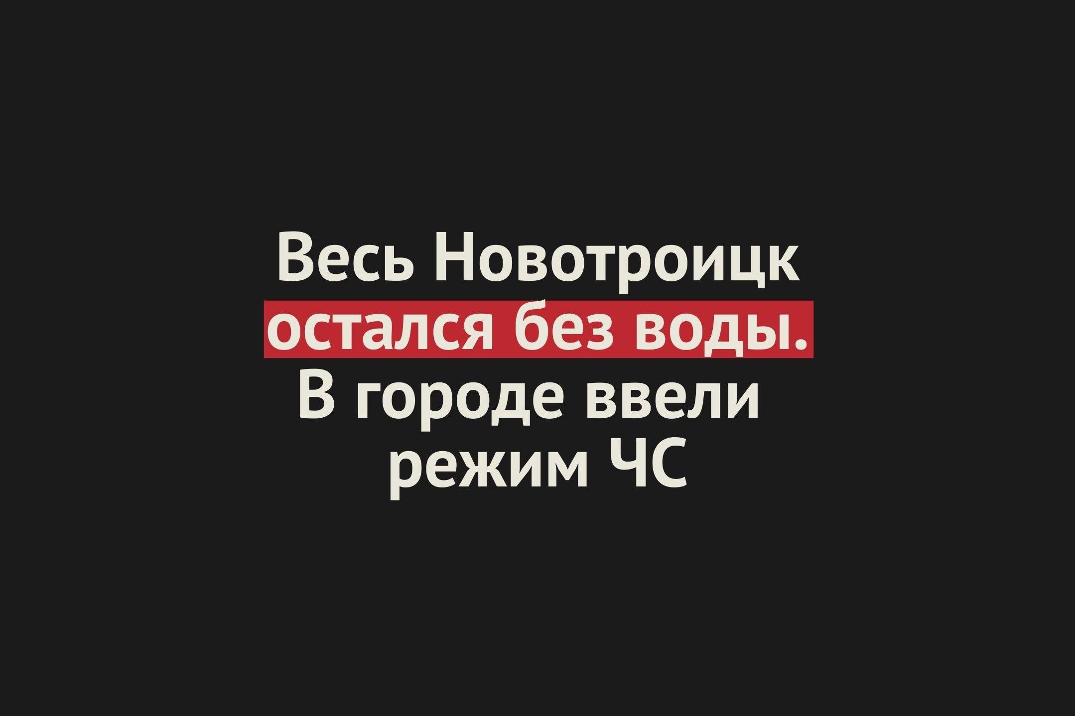 Заработать онлайн новотроицк вебкам эротика веб модели русские