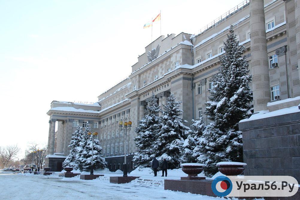 В Оренбургской области еще два замминистра лишились приставки «и.о» к должности