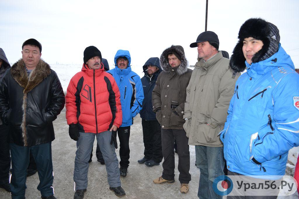 знакомства в оренбургской области мужчины