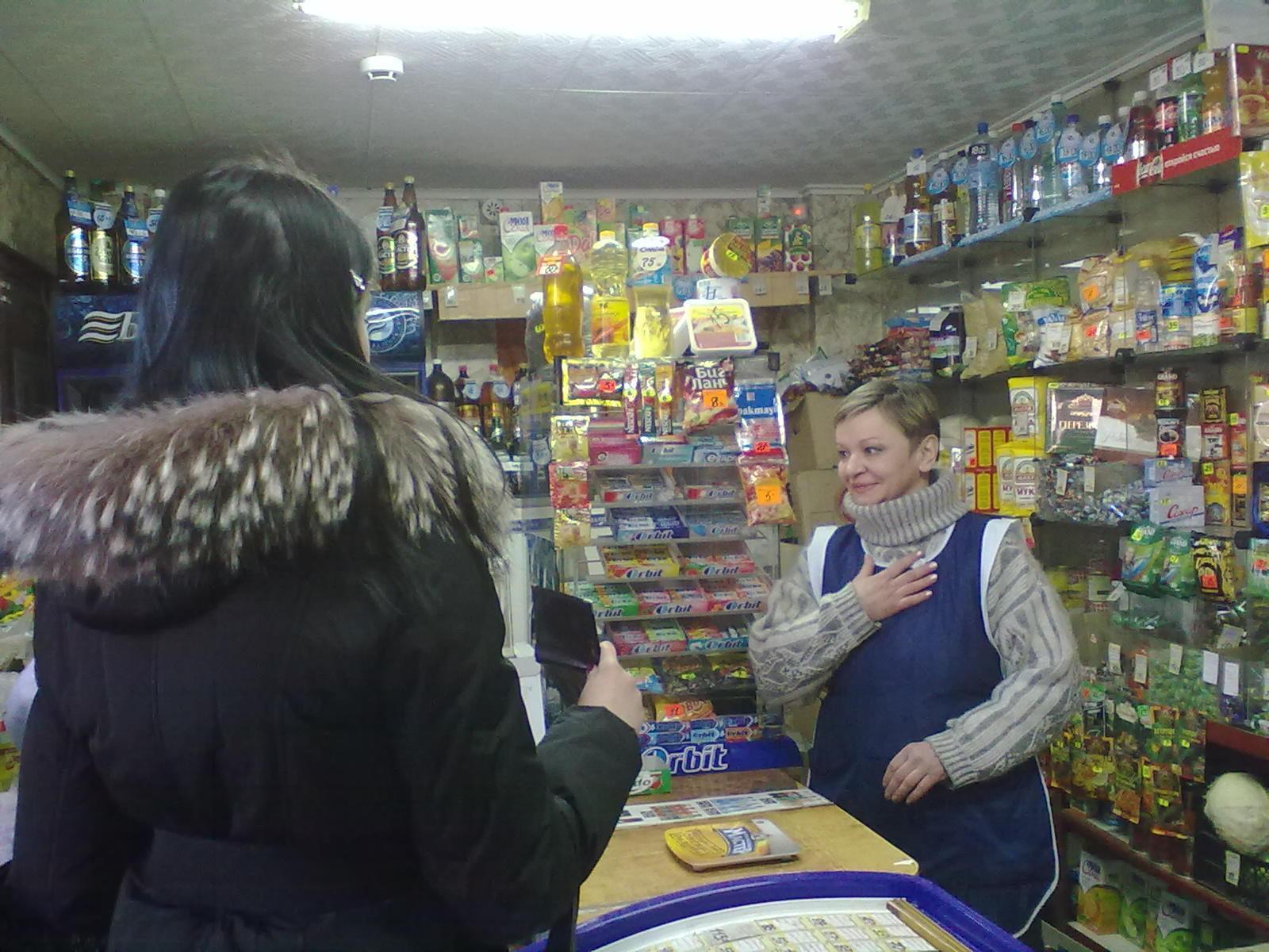 orsk-intim-magazin