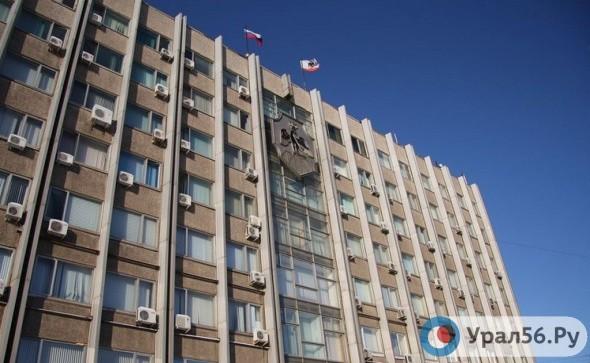 Из-за коронавируса в здание администрации Орска перестали пускать посетителей