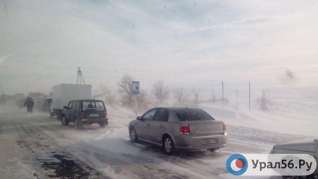 компенсации задержку открыта ли трасса медногорск оренбург для другого знака