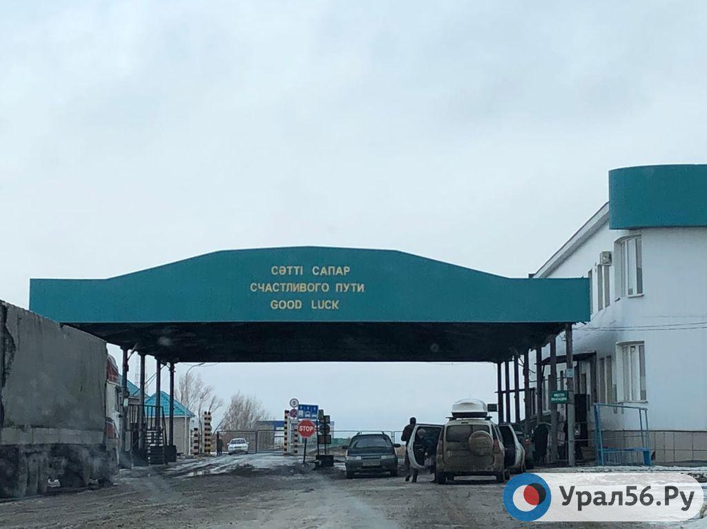 Граница россия казахстан последние новости дом на побережье океана купить