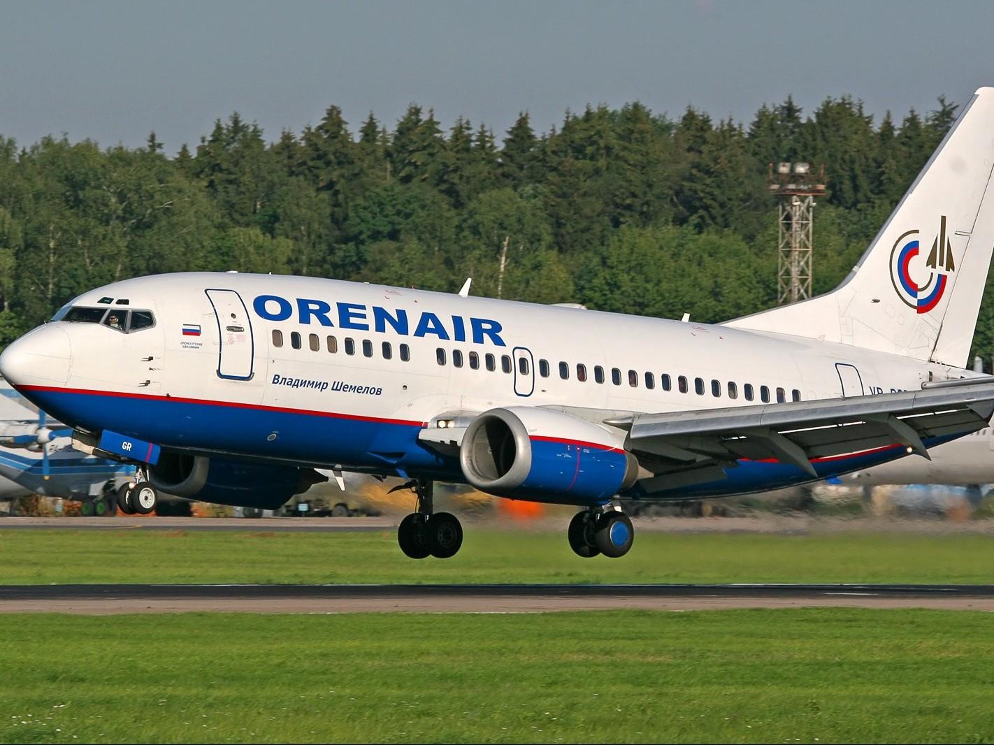 она картинка оренбургские авиалинии новые лоты