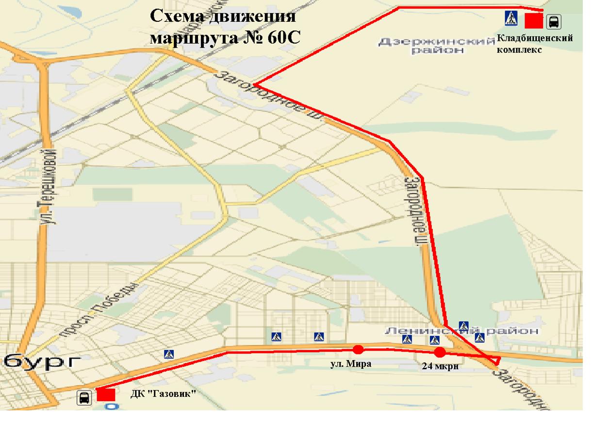 Оренбург схема движения транспорта фото 82