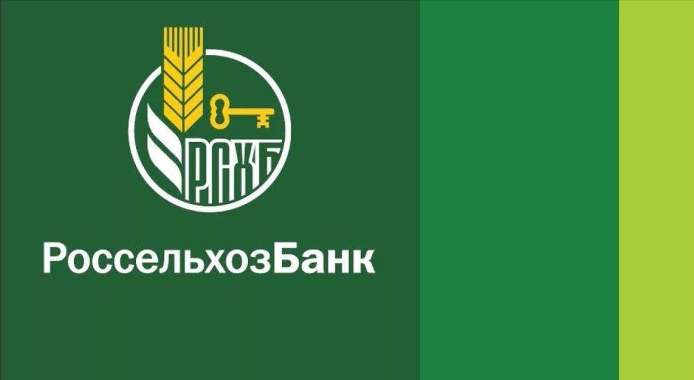 выгодные кредиты в банках оренбурга мкб оформить кредитную карту онлайн