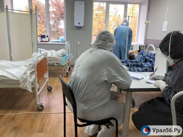 Более 60 тысяч человек выздоровели после Covid-19 в Оренбургской области