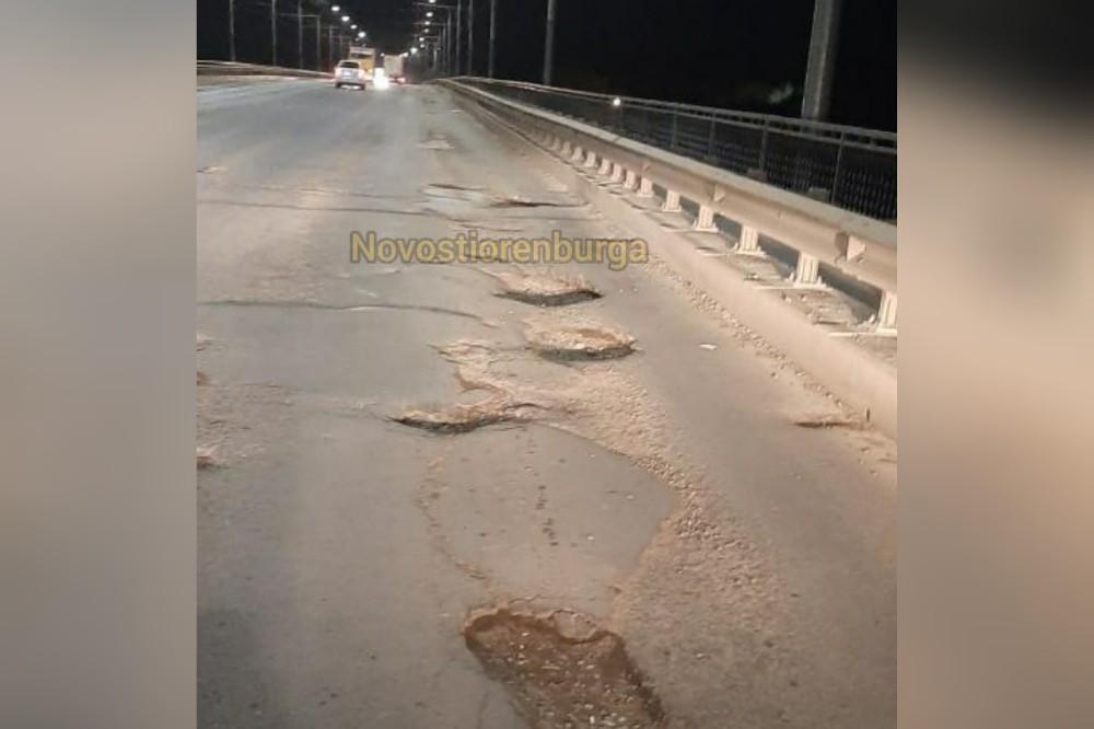 В Оренбурге на мосту через Урал ямы оставляют автомобилистов без колес