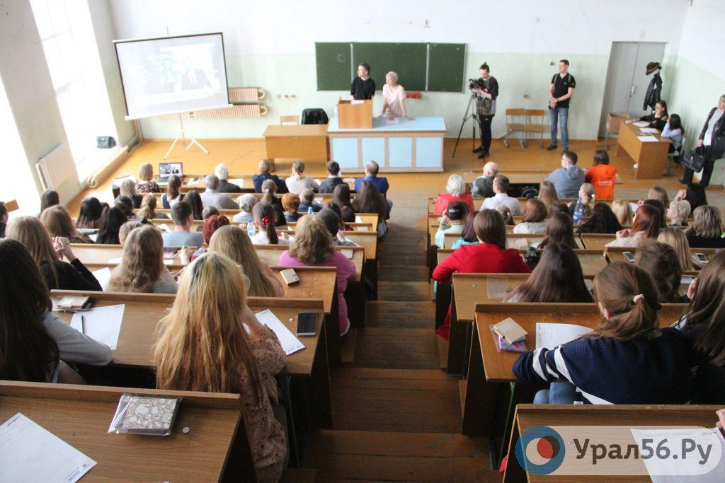 Что говорят в вузах Оренбурга об обязательной вакцинации студентов от Covid-19? Комментарии ОГУ и ОрГМУ