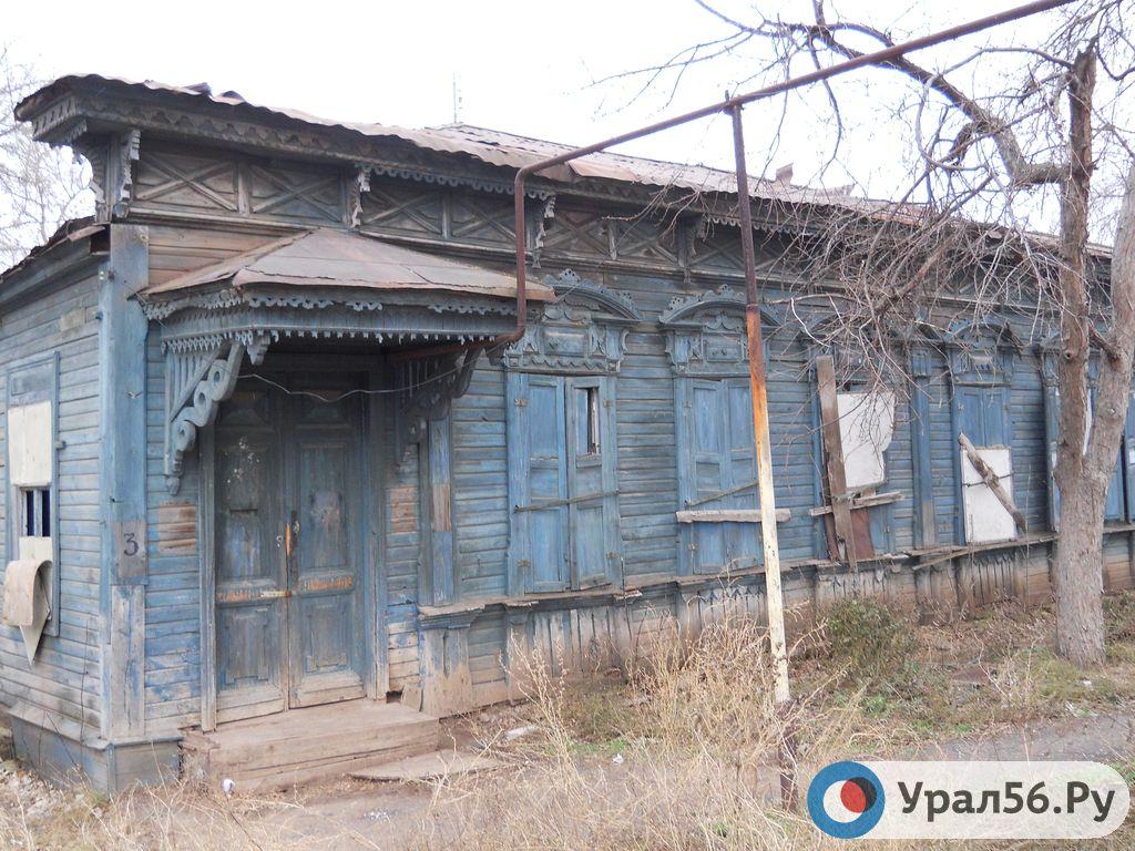 бугуруслан оренбургской области управляющие компании