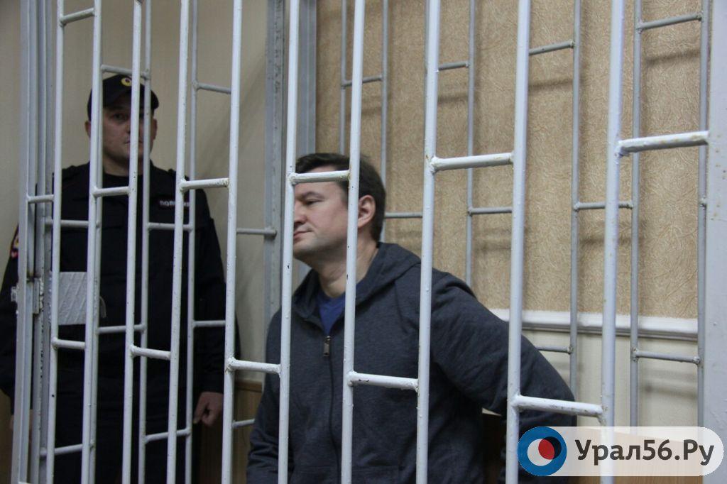 арапов арест