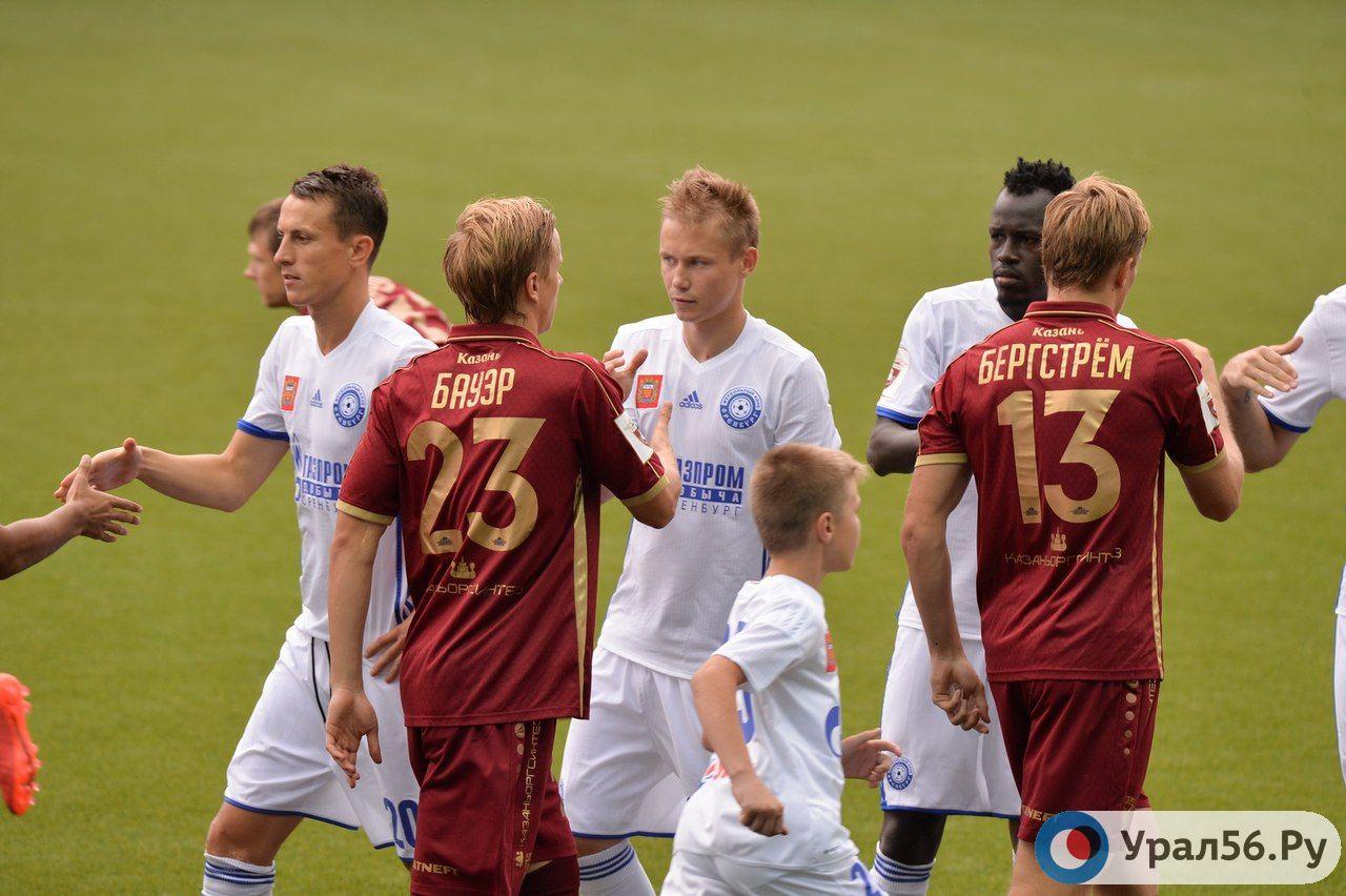 Футболист «Рубина» Бауэр разочарован ничейным результатом матчаЧР с«Оренбургом»
