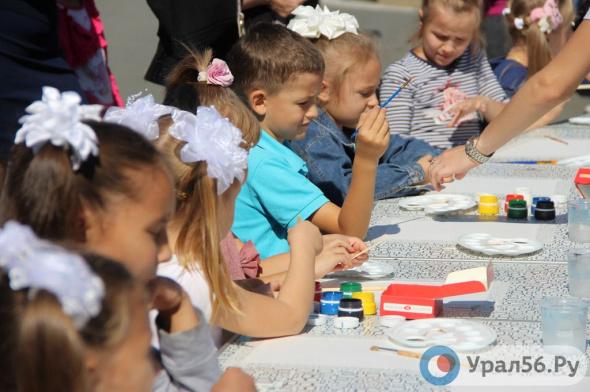 Более 40 млрд рублей планируют направить Оренбургской области на поддержу семей с детьми