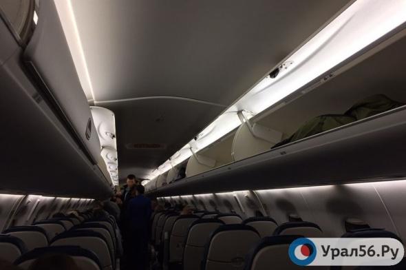 В Москве задержали вылет самолета в Челябинск из-за выявленного у части экипажа коронавируса