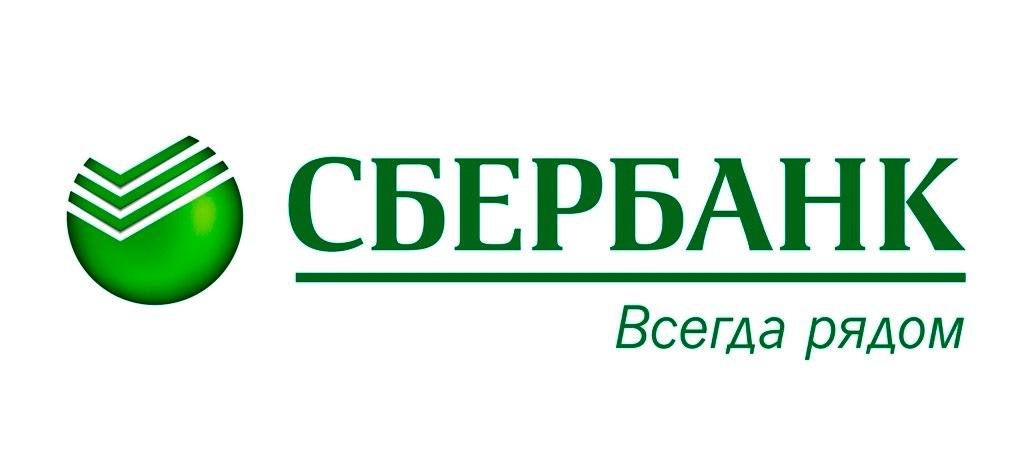 занять 10 тысяч рублей