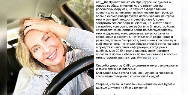 сайты знакомств оренбургской области